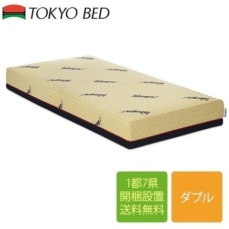 東京ベッド インテグラ レンジ スーパームース ダブルマットレス 140cm×195cm×22cm