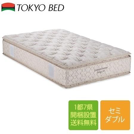 東京ベッド バランスフィット スーパーフィット セミダブルマットレス 122cm×195cm×37cm
