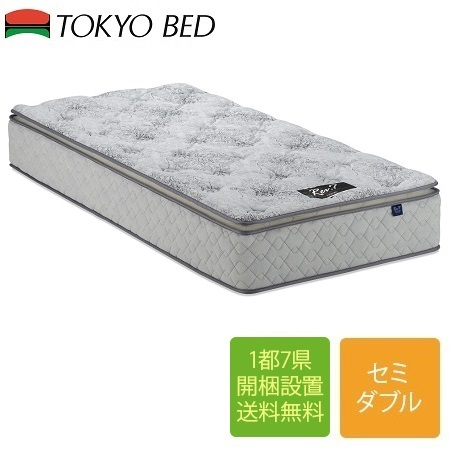 東京ベッド Newレヴ7 ブラックラベル ハード セミダブルマットレス 122cm×195cm×31cm/New Rev.7 P7BHthr-JCSP 546