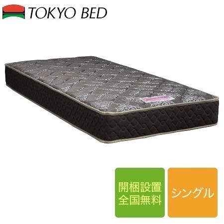 【期間限定クーポン発行中】東京ベッド 5.5インチポケット ランバーハード シングルマットレス 97cm×195cm×23cm