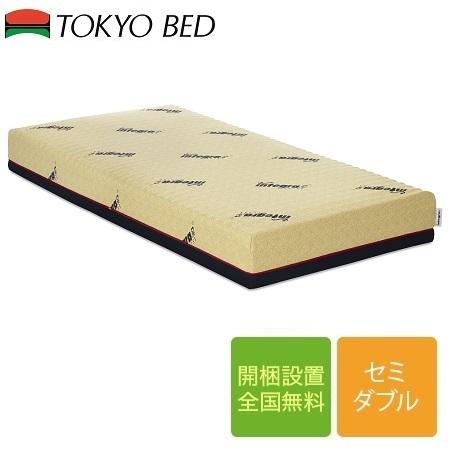 【期間限定クーポン発行中】東京ベッド インテグラ レンジ スーパームース セミダブルマットレス 122cm×195cm×22cm