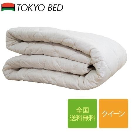 東京ベッド フランスウールパッド クイーンサイズ 170cm×195cm