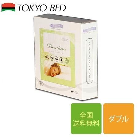 マットレスプロテクター「プレミアムDX」 ダブルサイズ 140cm×195cm×35cm(防水シーツ)/PROTECT A BED(プロテクト・ア・ベッド)