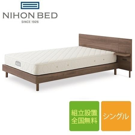日本ベッド カラーノ シングルフレーム (マットレス別売)