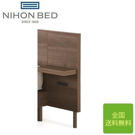 日本ベッド カラーノ専用ナイトテーブル