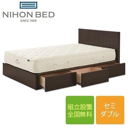 日本ベッド ビンセント DR 引き出し付き セミダブルフレーム (マットレス別売)