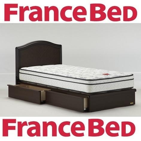 送料無料 フランスベッド 創立65周年記念モデル マジョリーノ501DR-MH シングルベッド/日本製/高級引き出し/羊毛綿入り