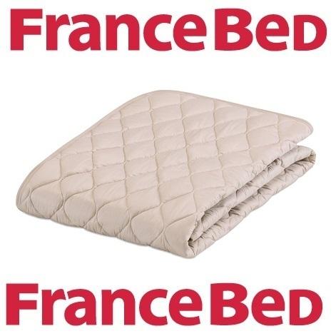 送料無料 フランスベッド ベッドパッド グッドスリーププラス 羊毛ベッドパッド シングルロング/英国産羊毛100%