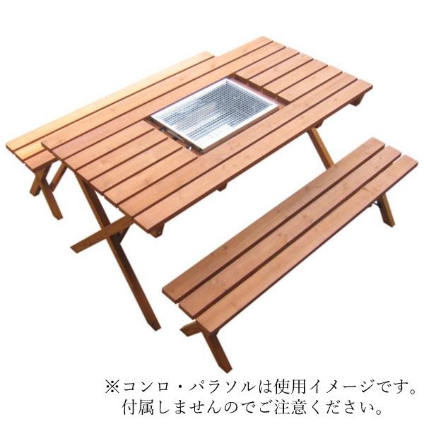【300円OFFクーポン配布中】【ランキング1位獲得】天然木のBBQテーブルセット 911送料無料 中央にはコンロスペースがあるので手軽にBBQを楽しめます♪ 4812 ガーデンテーブル 木製 ガーデンファニチャー ガーデニング ガーデンテーブル BBQ