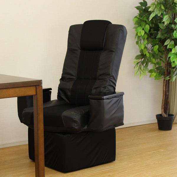 【300円OFFクーポン配布中】5段階リクライニング高座椅子 b12送料無料 座面は回転式で立ち座りラクラク♪背もたれは5段階リクライニング式! 高座椅子 座椅子 椅子 チェア 回転 リクライニング リラックスチェア 一人用天然木