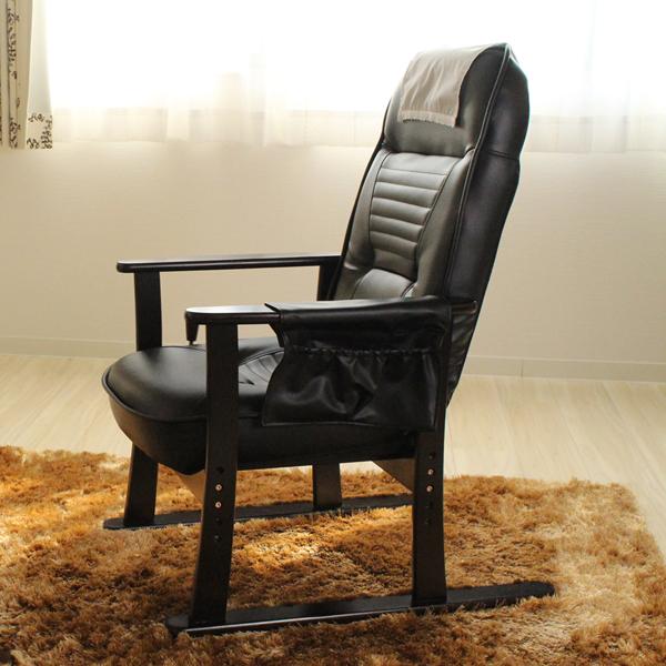 【300円OFFクーポン配布中】肘付高座椅子安定型 084送料無料 座椅子 椅子 いす チェア 83-884 83-885 イス チェア 座椅子 木製 高座椅子 椅子 いす パーソナルチェア リクライニングチェア ハイバック