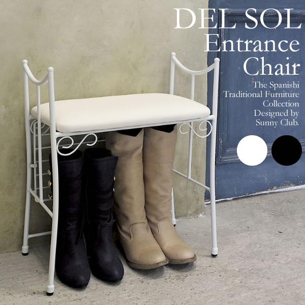 \300円引きクーポン進呈/【ランキング受賞】エントランスチェア DEL SOL (デル ソル)送料無料 クッション入りの座面は座り心地も良く靴の脱ぎ履きをラクにしてくれます♪ DS-BCW29S チェア スツール エントランスチェア 玄関 チェア 玄関チェア 収納付