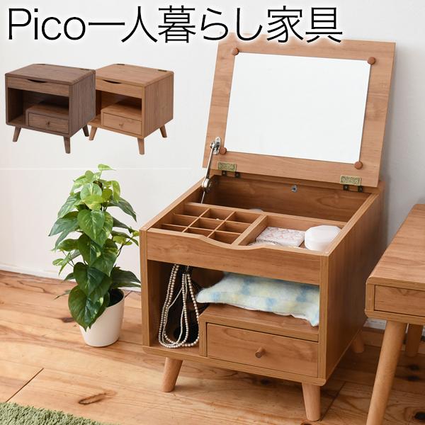 収納家具 ドレッサー・鏡台 1面ドレッサー Pico series dresser設計されたデザインだからコンパクトでも機能的です FAP-0012 Pico series ピコ ドレッサー ナチュラル 収納家具 鏡台 1面鏡 スリム ミニ 隙間 コンパクト 北欧