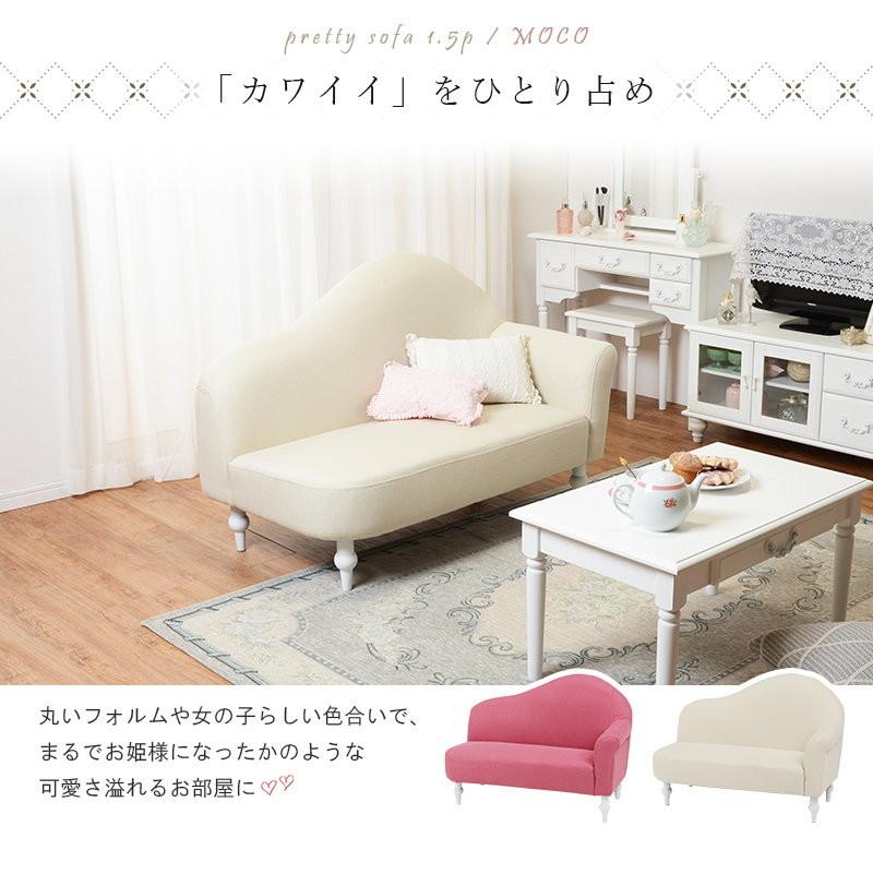 Komikomi The Atmosphere New Home