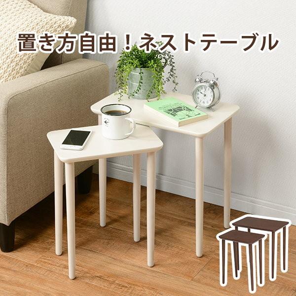 テーブル ネストテーブル ネストテーブル VT-7970コンパクトサイズが魅力なネストテーブル VT-7970WS VT-7970WN ネストテーブル コンパクト おしゃれ サイドコーヒー リビングダイニング 寝室 ベッドルーム台 ナイトテーブル