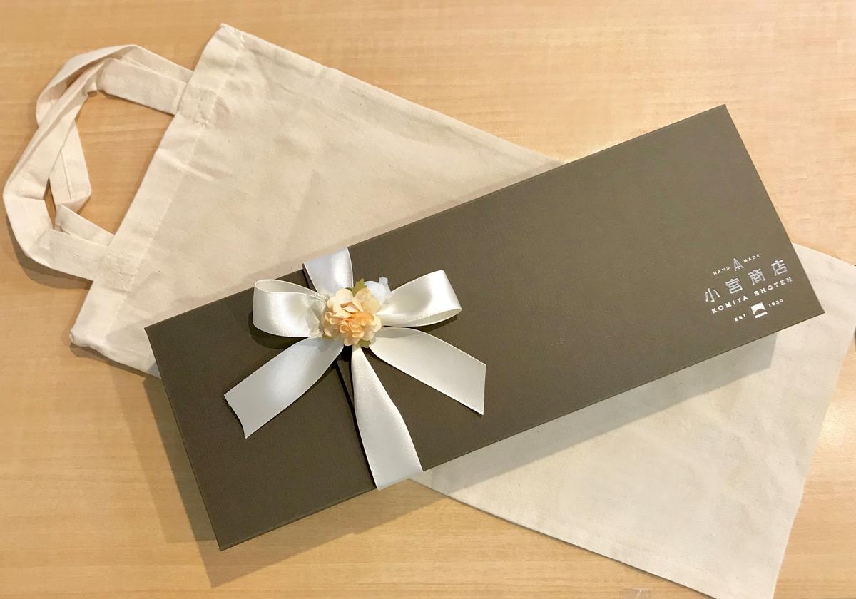 箱と手さげ袋をセットにしました 完全送料無料 贈り物のお渡しに便利です ギフト コットンバッグセット 本日限定