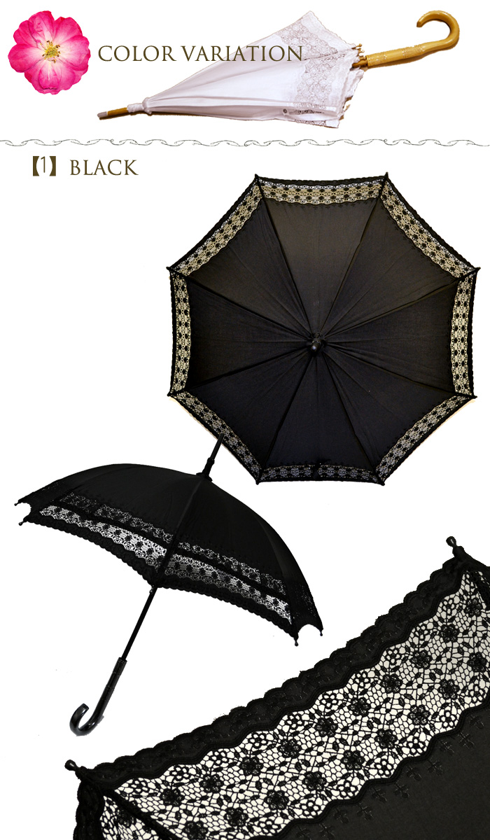Made in Japan or Puchi flower lace parasol (long umbrella) 47 cm eight 100% cotton bone fs04gm