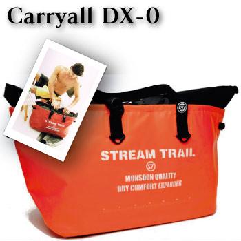 [STREAM TRAIL]CARRYALL DX-0 76L キャリーオール/トートバッグ/防水 バッグ/大容量/トラベルバッグ/旅行用品/ストリームトレイル