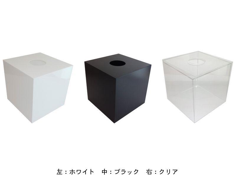 アクリル抽選箱 Lサイズ