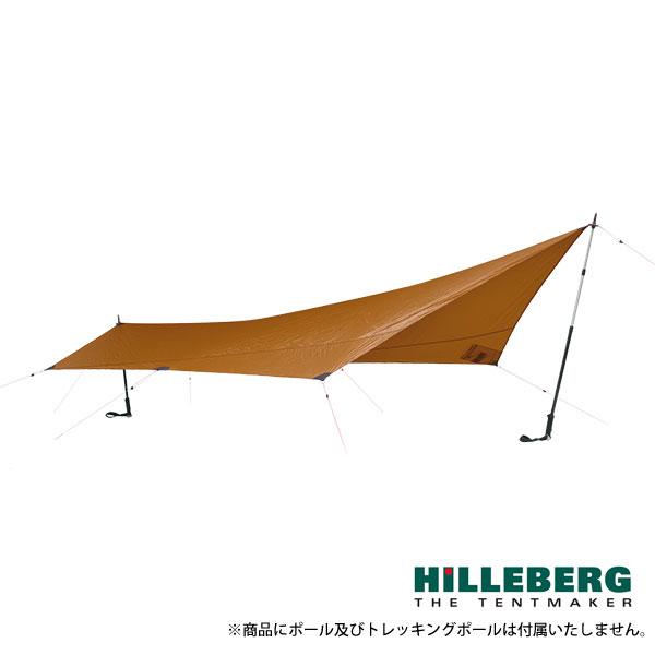 ヒルバーグ タープ5UL(ウルトラライト) HBG12770175 TARP5 UL サンド