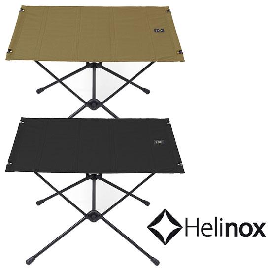 ヘリノックス タクティカルテーブルL HELI19752014 Tactical Table L ブラック コヨーテ キャンプ ソロキャンプ おうちキャンプ