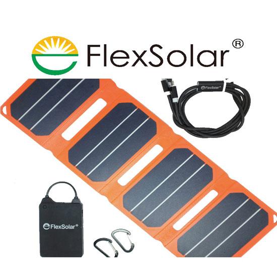 フレックスソーラー ポケットパワーセット FlexSolar0015 ソーラー充電セット