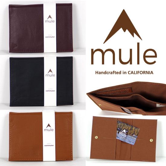 [キャッシュレス5%還元対象]ミュール レザーコミューター mule-L111 Leather Commuter 革財布 ブラック ブラウン オックスブラッド 【ゆうパケットOK】