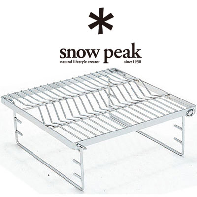 Enjoyable Snow Peak Open Fire Stand Grill Net S St 031Gn Grid Fireplace Grill Bridge S Home Interior And Landscaping Oversignezvosmurscom