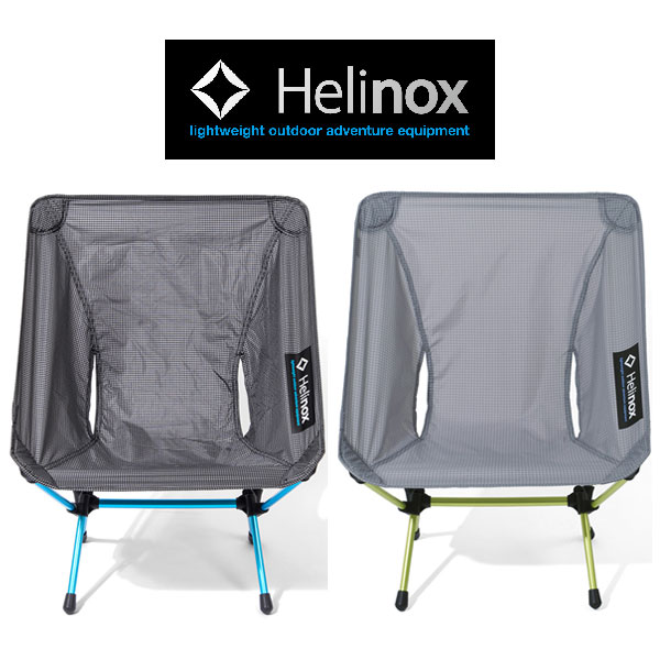ヘリノックス チェア HELI1822177 チェアゼロ ヘリノックスチェア 椅子 チェアー イス いす コンパクトチェア モンベル正規取扱店 mont-bell正規取扱店 montbell正規取扱店