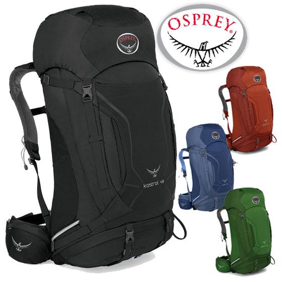 オスプレー ザック OS50150 ケストレル48L KESTREL 48 トレッキングザック リュックサック バックパック オスプレイ正規取扱店 ロストアロー正規取引店