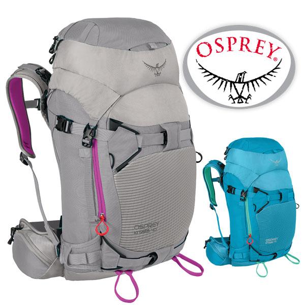 オスプレー クレスタ40 OS52104 レディース/女性用 ザック KRESTA 40