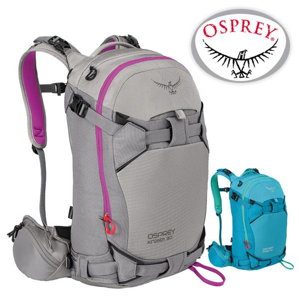 オスプレー クレスタ30 OS52105 レディース/女性用 ザック KRESTA 30