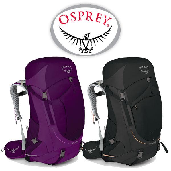 オスプレー ザック OS50310 シラス50 SIRRUS 50 レディース/女性用 トレッキングザック 登山用リュックサック ハイキングパック バックパック オスプレイ正規取扱店