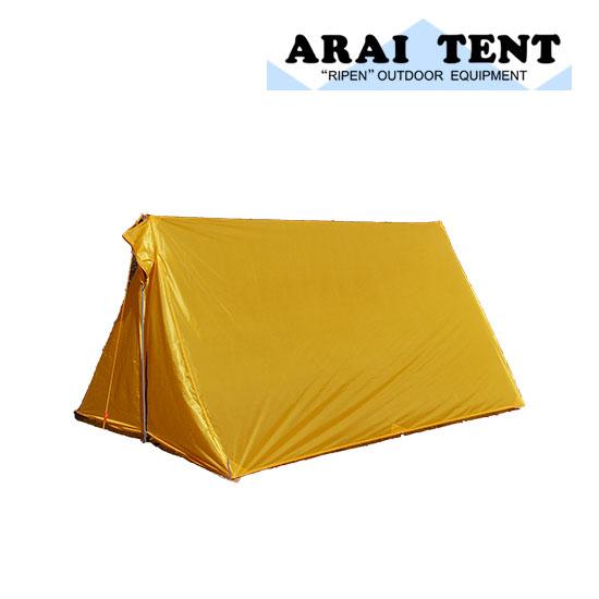 アライテント ARI007 (イエロー) ピンチシート ツェルト タープ 3~4人 スタッフバッグ 山用テント ライペンテント RIPENテント