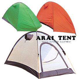アライテント エアライズ ARI010 (オレンジ) エアライズ (1) 1人 エアライズ1 山用テント ライペンテント RIPENテント 山岳テント ツーリングテント