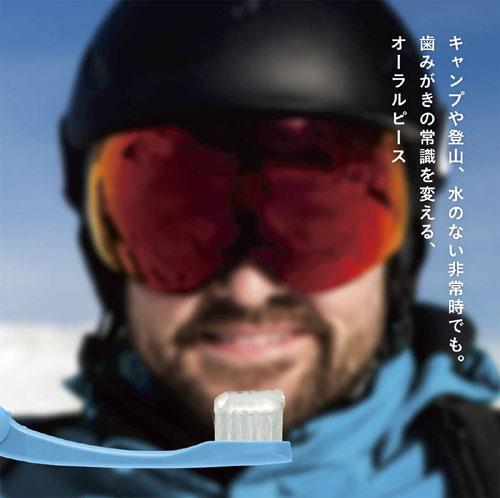 オーラルピース 歯みがき&口腔ケアジェルスカイミント ORALPEACE61201 Sky Mint