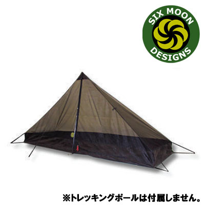 第一ネット シックスムーンデザインズ Tent SixMoon004 セレニティーネットテント300g SixMoon004 Serenity Serenity Net Tent, インテリア ドーモ:0deed1ca --- rosenbom.se