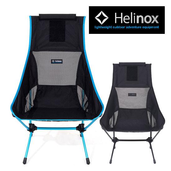 ヘリノックス チェアツー HELI1822224 折り畳みチェア ポータブルチェア キャンプ ソロキャンプ おうちキャンプ