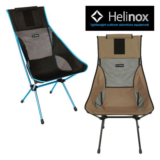 ヘリノックス サンセットチェア HELI1822232 折り畳みチェア ポータブルチェア キャンプ ソロキャンプ おうちキャンプ