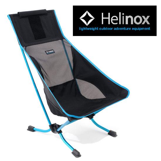 ヘリノックス ビーチチェア HELI1822234 BKブラック