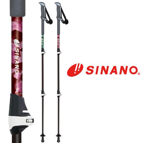 シナノ Fast-115 カーボンW SNNfast115 レディース/女性用 113357マゼンタ 113358グリーン