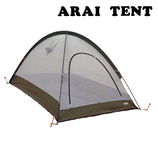 アライテント テント ARI049 (ライトグレー)カヤライズ2 本体のみ 2人用(最大3人) 山岳テント メッシュテント 夏用テント