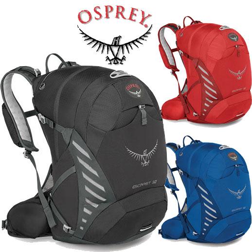 オスプレー ザック OS56311 エスカピスト32L Escapist32 自転車用リュックサック デイパック バックパック ライディングザック トレッキングザック オスプレイ正規取扱店