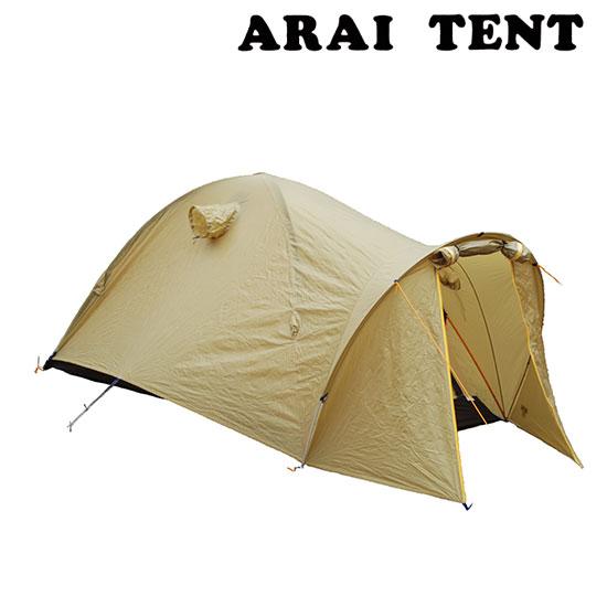 アライテント テント ARI044(オリーブ)エアライズ1DXフライ仕様 1人用(最大2人) 山用テント ライペンテント RIPENテント 山岳テント ツーリングテント バックパック