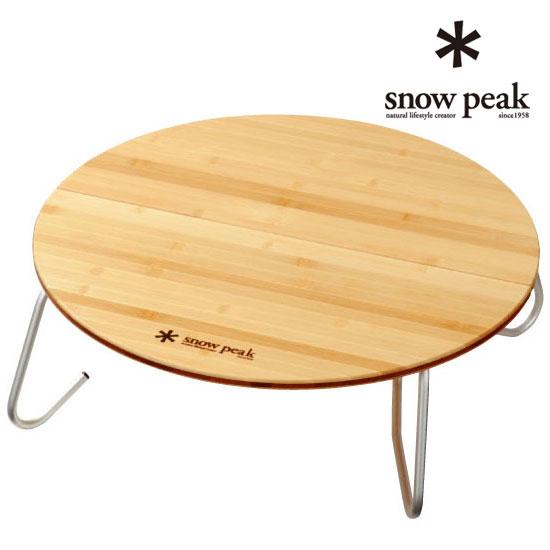 スノーピーク ワンアクションちゃぶ台竹M LV-071T テーブル Single Action Table Low M