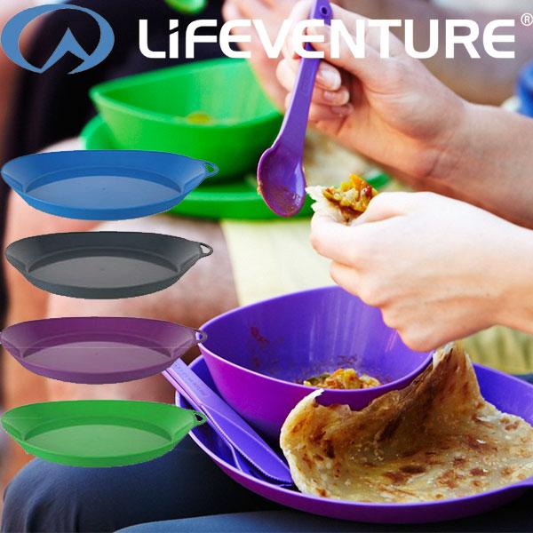 ライフベンチャー 食器 LVL752plate イリプスプレート Ellipse Cookware Plate 平皿 テーブルウェア キャンプ/バーベキュー用食器 アウトドア用食器 Biodegradable バイオディグレーダブル