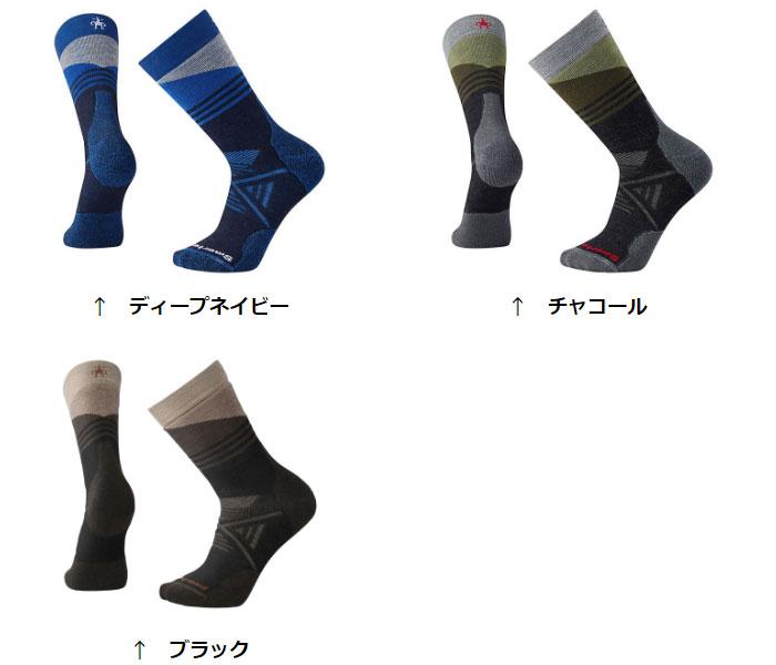 スマートウール PhDアウトドアミディアムパターンクルー SW71078 Men's PhD Outdoor Medium Pattern Crew Socks メンズ/男性用