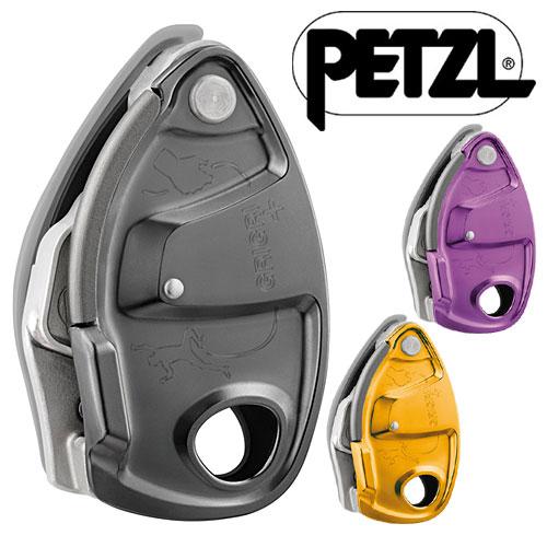 ペツル グリグリ D13A グリグリ+ ビレイデバイス グリグリプラス ロッククライミング 登攀器具
