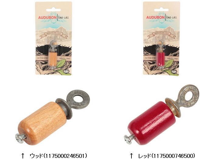 Bird-watching attached to the オーデユボン AUDUBON 1175000bc bird call (blister  pack) pine nicotine