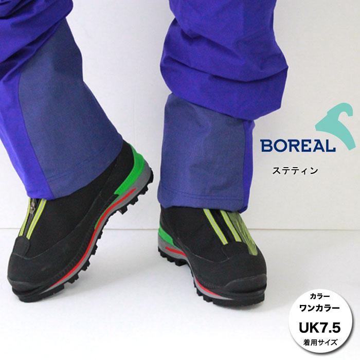 ボリエール 登山靴 BO21645 ステティン 靴 トレッキングシューズ 登山靴 メンズ/男性用 レディース/女性用 スタッフ写真付